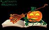 Векторный клипарт: Happy Halloween. Ведьма старая книга с тыквой, вектор