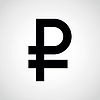 Symbol Rubel