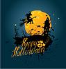 Halloween-Nacht: Silhouette der Hexe und Katze