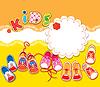 Tarjeta - niños gumshoes, marco de encaje y KIDS palabra | Ilustración vectorial