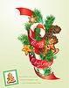 Tarjeta con navidad del pan de jengibre, dulces y abeto | Ilustración vectorial