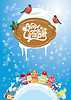 Christmas and New Year holidays card with small | 向量插图