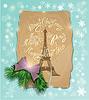 Alte Ansichtskarte mit Eiffelturm, handgeschriebener