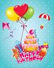 Tarjeta de cumpleaños del bebé con el oso de peluche, globos, grande | Ilustración vectorial
