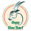 Cabeza estilizada años símbolo de cabra de 2015, | Ilustración vectorial