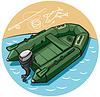 Векторный клипарт: резиновой лодке