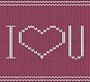 gestrickt Hintergrund mit Ich liebe dich Muster