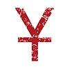 Красный гранж валюта иена логотип