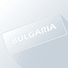 Bulgarien einzigartigen Knopf