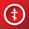Orthodoxes Kreuz-Symbol auf rot