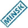 Minsk Stempel