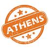 Athens Rundstempel