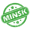 Minsk grünen Stempel
