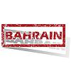 Bahrain umrissen Stempel