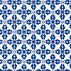 Abstrakten geometrischen nahtlose blauen Muster | Stock Vektrografik