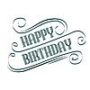 С Днем Рождения | Векторный клипарт
