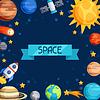 Hintergrund des Sonnensystems, der Planeten und Himmels