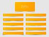 Векторный клипарт: Бумага с Shadows набора