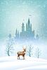 Векторный клипарт: Рождество пейзаж Зимний замок