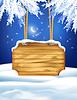 Векторный клипарт: Зимняя ночь Пейзаж деревянной доске