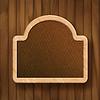 Векторный клипарт: Совет Рамка на деревянные стены