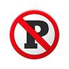 Векторный клипарт: Нет дорожный знак