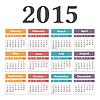Векторный клипарт: 2015 Календарь