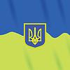 Wappen der Ukraine