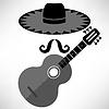 Векторный клипарт: Мексиканская гитара