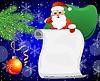 Weihnachtsmann, Zweige der Weihnachtsbaum und Blatt o
