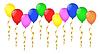 Векторный клипарт: яркие воздушные шарики