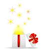 Векторный клипарт: подарочная коробка с сюрпризом
