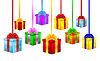 Векторный клипарт: Коробки с подарками