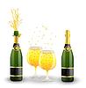 Векторный клипарт: бутылки и бокалы с шампанским