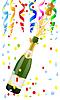 Векторный клипарт: открытая бутылка шампанского и пробки