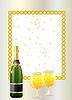 Векторный клипарт: праздничный почтовый с бутылкой и бокалами шампанского