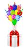 Векторный клипарт: подарок и яркие шарики воздушные