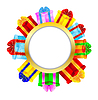 Векторный клипарт: виньетка с ярко разноцветных подарочные коробки