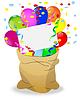 Векторный клипарт: мешок с яркими воздушными шарами и серпантином