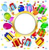 Векторный клипарт: виньетка с яркими подарочные коробки и воздушными мрамора