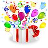 Векторный клипарт: подарок с яркими мрамора воздуха и леденцы