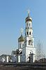 Kościół Męczennika Varus. Moskwa. atrakcje | Stock Foto