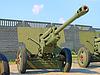 76-mm-Kanone Pistole russische Abteilung ZiS | Stock Foto