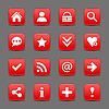 16 rote Satin-Symbol mit weißer Grundzeichen auf runden Platz Web-Taste mit schwarzen Schatten