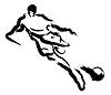 Векторный клипарт: Футболист ногами мощный выстрел. Каллиграфия