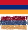 Armenian Grunge-Flag