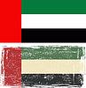 Vereinigte Arabische Emirate Grunge-Flag