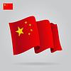 Wohnung und winkt Chinesische Flagge