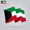 Wohnung und wehenden Flagge Kuwait