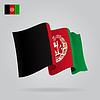 Hintergrund mit winkte afghanischen Flagge